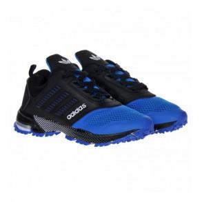Adidas Spira Albastru Negru Model Nou